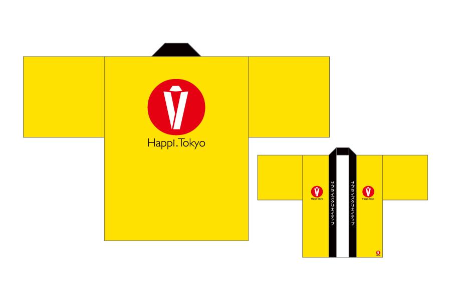 SC-H-3(黄色)