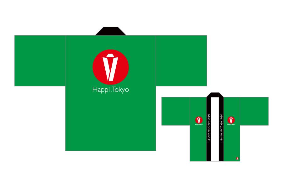 SC-H-4(緑色)