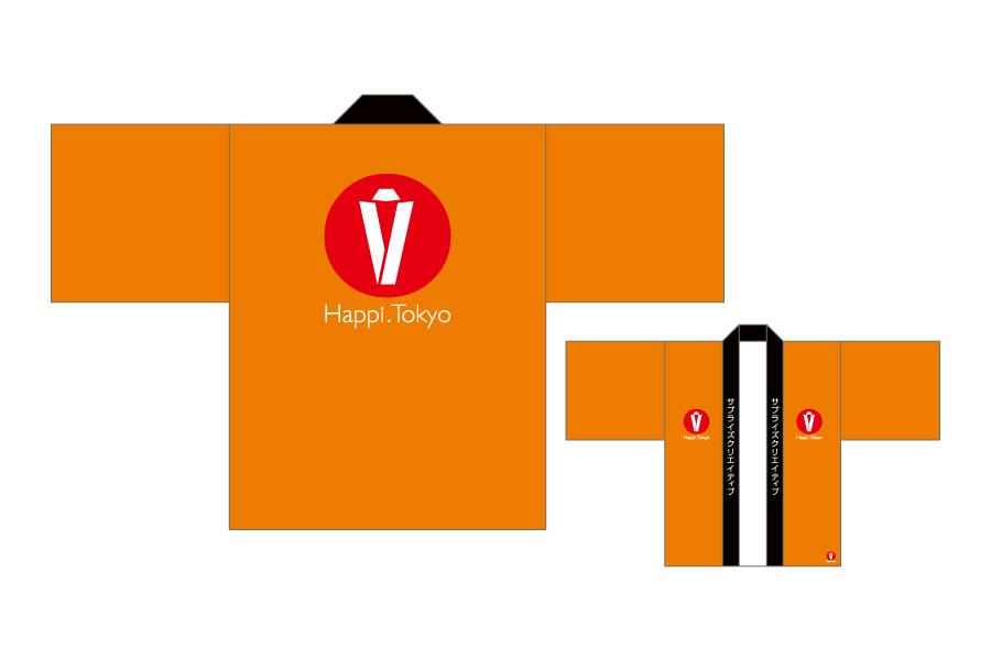 SC-H-6(橙色)