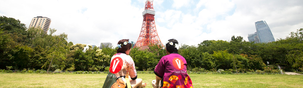 Happi.Tokyoのサンプルカスタマイズ