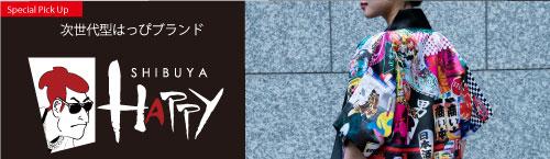 渋谷発。次世代型ハッピブランド「SHIBUYA HAPPY」