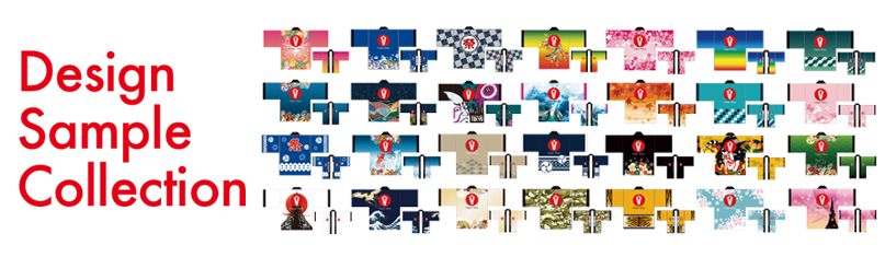 Design Sample Collection