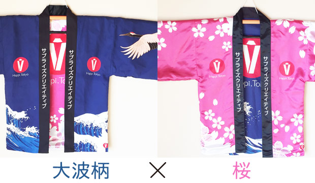 大波柄×桜
