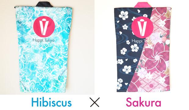 Hibiscus×Hibiscus